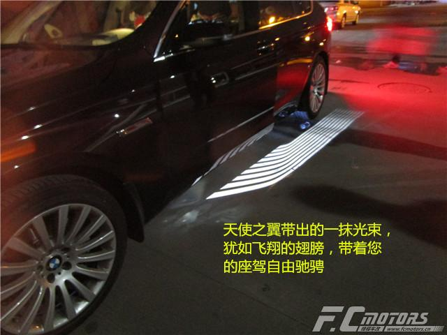 深圳宝安宝马 BMW 5GT 加装原厂天使之翼迎宾光毯