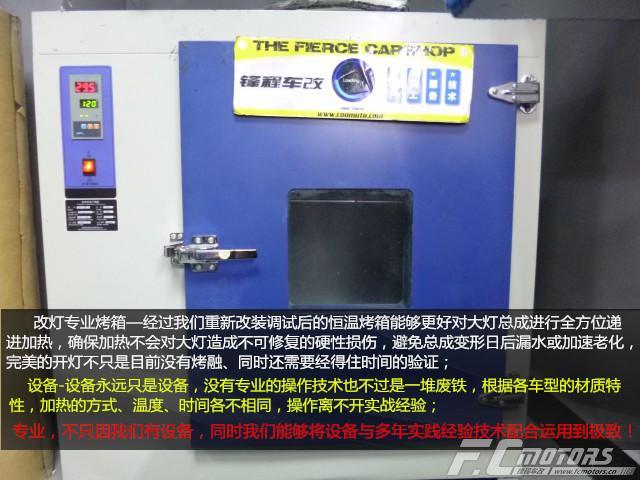 东莞改灯【锋程车改】奔驰GL350原车灯太暗升级原装进口 ...��6��