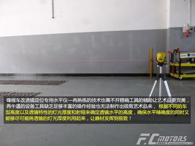 东莞改灯【锋程车改】奔驰GL350原车灯太暗升级原装进口 ...��7��