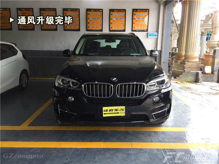 深圳锋程车改升级汽车内饰,宝马x5改装怡然座椅通风系统