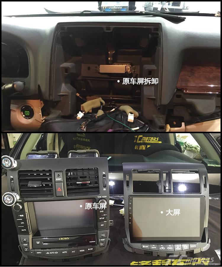 深圳 汽车升级改装 丰田皇冠升级大屏导航主机(带carplay功能)