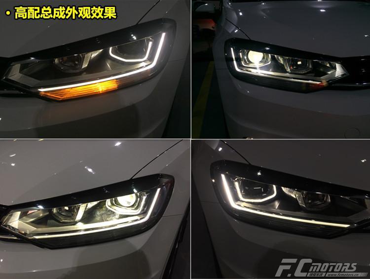 深圳改装汽车大灯总成,大众途安l改装原厂高配氙气大灯 .